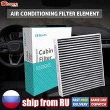 Car Pollen Cabin Air Conditioning A/C Filter For Infiniti FX35 FX45 Nissan Almera N15 N16 Primera P11 P12 X-Trail T30 Murano Z50