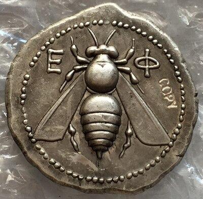 Type: #10 pièces de monnaie grecques taille irrégulière|greek chain|greek marines|greek architecture - title=