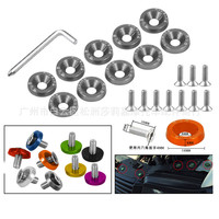 M6 10 set motorcycle screw gasket pad washer|Nuts & Bolts| |  -