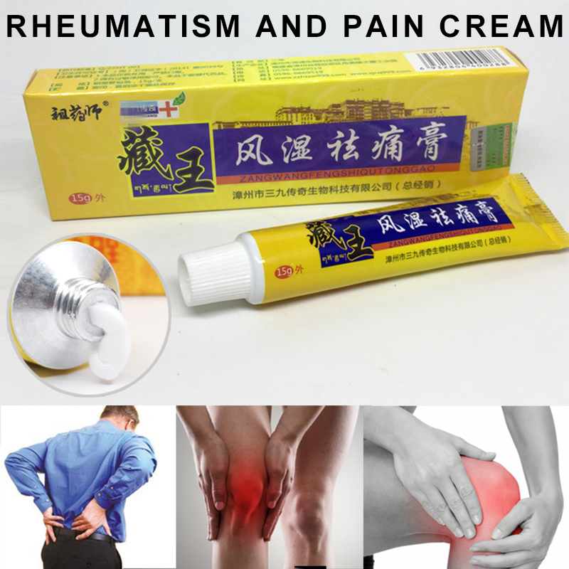 Hot Sale Tibet Analgesic Cream Balm Ointment For Rheumatoid Arthritis Joint Pain Relief Back Pain Relief Analgesic Balm Ointment