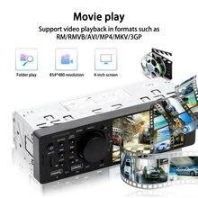 Автомагнитола с сенсорным экраном 1 din 41 дюйма bluetooth аудио