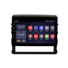 For Toyota Land Cruiser 2016 2017 2018 2019 Car Android Multimedia System 2 DIN Auto  Player GPS Navi Navigation Audio WiFi