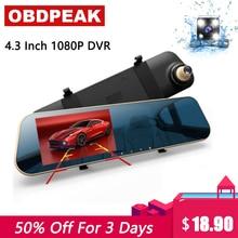 Original 4.3 Inch Car DVR Full HD 1080P Cameras Night Vision G-sensor Rearview Mirror Dash Cam Dual Len Auto Recorder