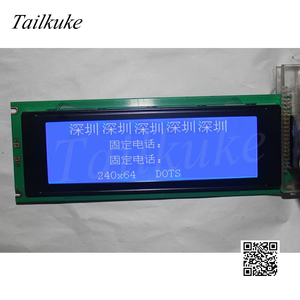 Image 3 - DMF5005N графический экран, 24064x64, LCD, синий, желтый