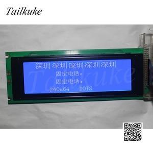 Image 3 - DMF5005Nหน้าจอHG245011 B 240X64 กราฟิกDot Matrix 24064 LCD Lหน้าจอสีฟ้าสีเหลืองหน้าจอ