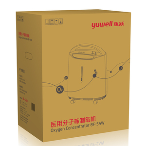 Image 5 - Yuwell 8F 5AW Portable Oxygen Concentrator Wireless Control Medical 5L Oxygen Generator Ventilator Medical Home Oxygen Device