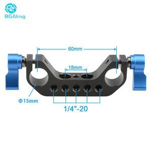 Опорная планка BGNing 15 мм с двойным стержнем, Зажимная рельсовая система поддержки 1/4