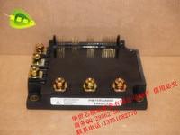 IPM modules PM75RSA060 PM75CTK060 PM75CFE060 SZHSX