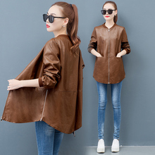 WomenS Wear Loose Younger Sister Big Yards Coat Collar Zipper Long Autumn Winter Outfit New PU Leather Overcoat Outwear