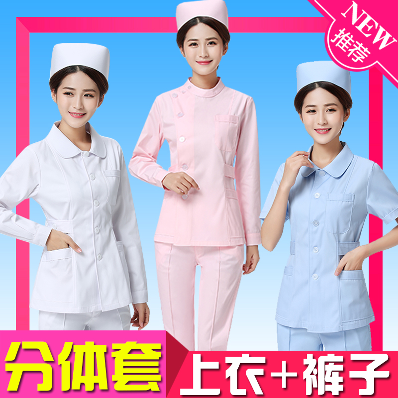 Divided Suit For Nurses Summer Skirt Collar Small Round Collar Self-cultivation Dental Beauty Salon Work Clothes Guidance Servic