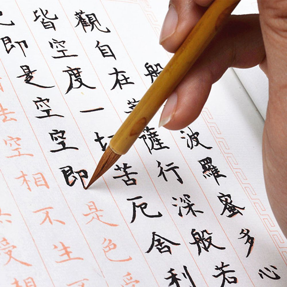 1PCS Chinese Calligraphy Brush Pen Painting Small Regular Script Writing Wolf Hair School Office Supply