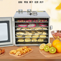 6 Layer  Fruit Dryer Food Fruit and Vegetable Snack   Dryer Snack  Dehydrator  Food Dehydrator  Dehydrator  Snack|Dehydrators|   -