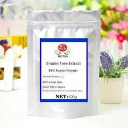 Suministro de fábrica, polvo de extracto de Smoketree 99% de fisetina, mejora la memoria y la atención, mejora la función cerebral