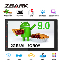 2GB RAM Android 9.0 Double 2 Din 7 inch GPS Car Stereo Player Radio For Nissan Qashqai Tiida X Trail Paladin YHTYNS701A2