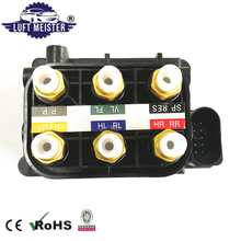 цена на Compressor Valve Block For Audi Q7 / VW Touareg / Porsche Cayenne Air Ride Pump 95535890300 7L0698014