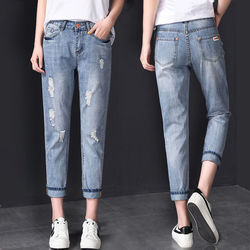 Hole Jeans Women's Cropped Pants 2021 New Summer Thin Loose Korean Style Harem High Waist Slimming Beggar Daddy Pants Women
