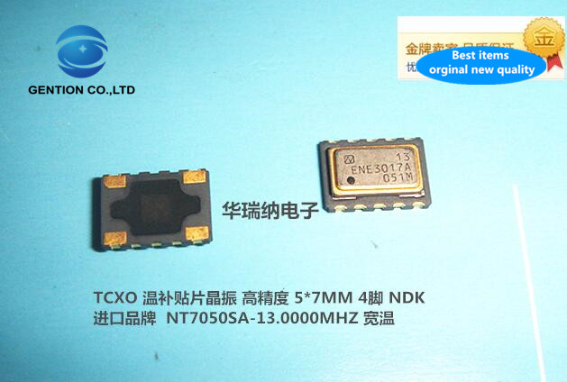 2pcs 100% New And Orginal TCXO 7050 13M 13MHZ 13.000MHZ Temperature Subsidized Chip Crystal High Precision 5X7