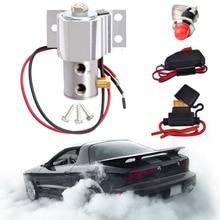 Универсальный комплект блокировки передней тормозной линии Электрический рулон управления холм держатель запчасти