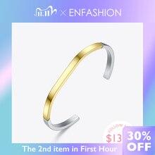 ENFASHION brazalete abierto Simple para mujer, brazaletes de acero inoxidable de Color mixto, joyería minimalista, amigos, regalos BC192007