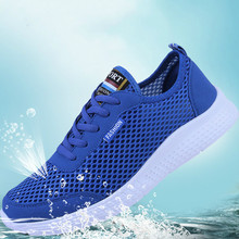 Hot Sale Running Shoes Casual Lightweight Non-slip Men's Sports