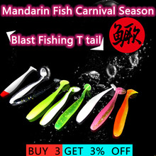 20pcs/Lot Sea Fishing Pva Swimbait Soft Baits Fishing Lures Silicone Bait Goods For Fishing Wobblers Artificial Tackle