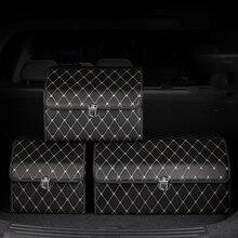 Cuero de la PU de organizador de maletero de coche bolsa de almacenamiento Auto SUV bolsa de almacenamiento de maletero plegable grande carga guardar orden accesorios de coche