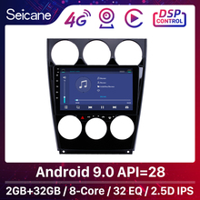 """Stereo """"Android GPS 2004-2014"""