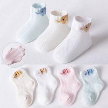 Лидер продаж детские носки с милыми животными мягкие хлопковые