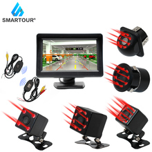 Smartour Car Rear View Camera Reversing Parking System Kit 4.3 inch Rearview Monitor Waterproof Night Vision Backup Camera