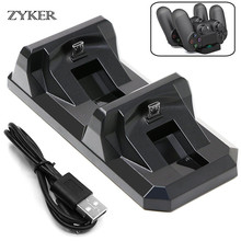 цена на ZYKER USB Dual Charging Station Charger Dock Stand for Sony PS4 Playstation 4 Joystick Controller Fast Charging for PS4 Gamepad