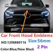 2 pinos 56mm abs capô do carro dianteiro para gle glk ml r v260 glc260 r300 r320 ml350 ml400 glk260 glk300 gle350 gle450 emblema