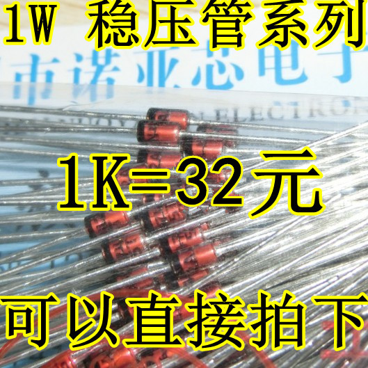 10pcs/lot New environmental protection <font><b>1N4732A</b></font> 1W IN4732 regulator tube 4.7V DO-41 image