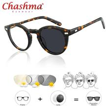 Photochromic Reading Glasses Transition Progressive High Quality Acetate Frame Discoloration Presbyopic Lens Outdoors Sunshade
