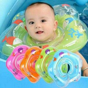 Anillo de natación para bebé, tubo de seguridad, flotador de cuello para bebé, círculo para niños, piscina, baño, flotador inflable, Verano