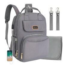 TYRY. HU حقيبة الأمومة حقيبة سعة كبيرة أكياس حفاظات حقائب الحفاضات شعبية حقائب الظهر للأمهات