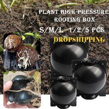 Breeding-Case Propagation-Box Rooting-Ball Plant Sapling for High-Pressure 1/2/3/5pcs