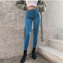 Джинсы женские облегающие с высокой талией узкие эластичные