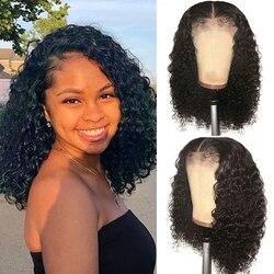 Perruque de cheveux naturels, frontal courte style Bob, bouclée-Black Pearl, coupe Pixie, 4x4, pré-emballé avec Baby Hair