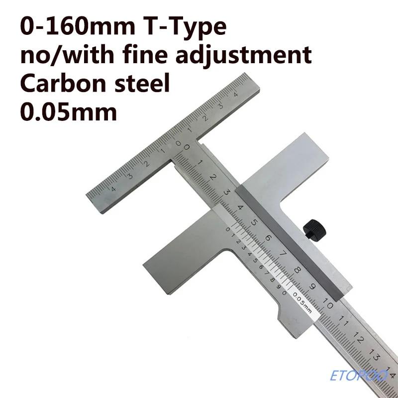 KANJJ-YU 0-160mm T-Type Marking Vernier Caliper with fine Adjustment//T Marking Vernier Caliper with fine ajustment//T-Type Marking Gauge Color : No fine Adjustment