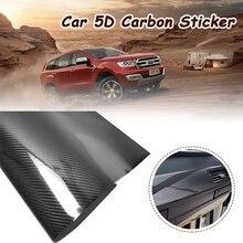 Наклейки, виниловая 5d-пленка из углеродного волокна с высокой глянцевой поверхностью, мотоциклетные наклейки, автомобильные аксессуары, Ст...