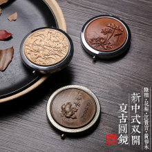 sandalwood make-up mirror sandalwood portable folding portable boxwood rosewood dressing mirror mahogany round small mirror