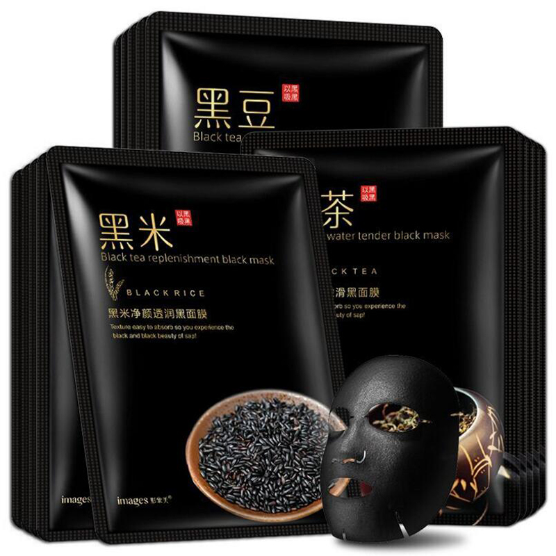 IMAGES Black Bean Tea Rice Facial Mask Natural Plant Essence Moisturizing Oil Control Oil-control Face Masks Skin Care