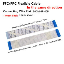 5pcs FFC/FPC Ribbon Flexible Flat Connect Wire 1.0mm Pitch 4/5/6/7/8/10/12/16/1/8/20/222/24/26/28/30/32/34/36/38/40 Pin