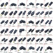 1 pces comum dc power masculino para fêmea 6.0*3.0/5.0*3.0/5.5*2.1/5.5*2.5/usb para 5.5*2.1 plug conversor adaptador do portátil conector