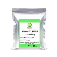100g-1000gHot sale Vitamin D3 5000IU K2 100mcg Multi Vitamins Strength General Health 1pc Festival supplement body free shiiping