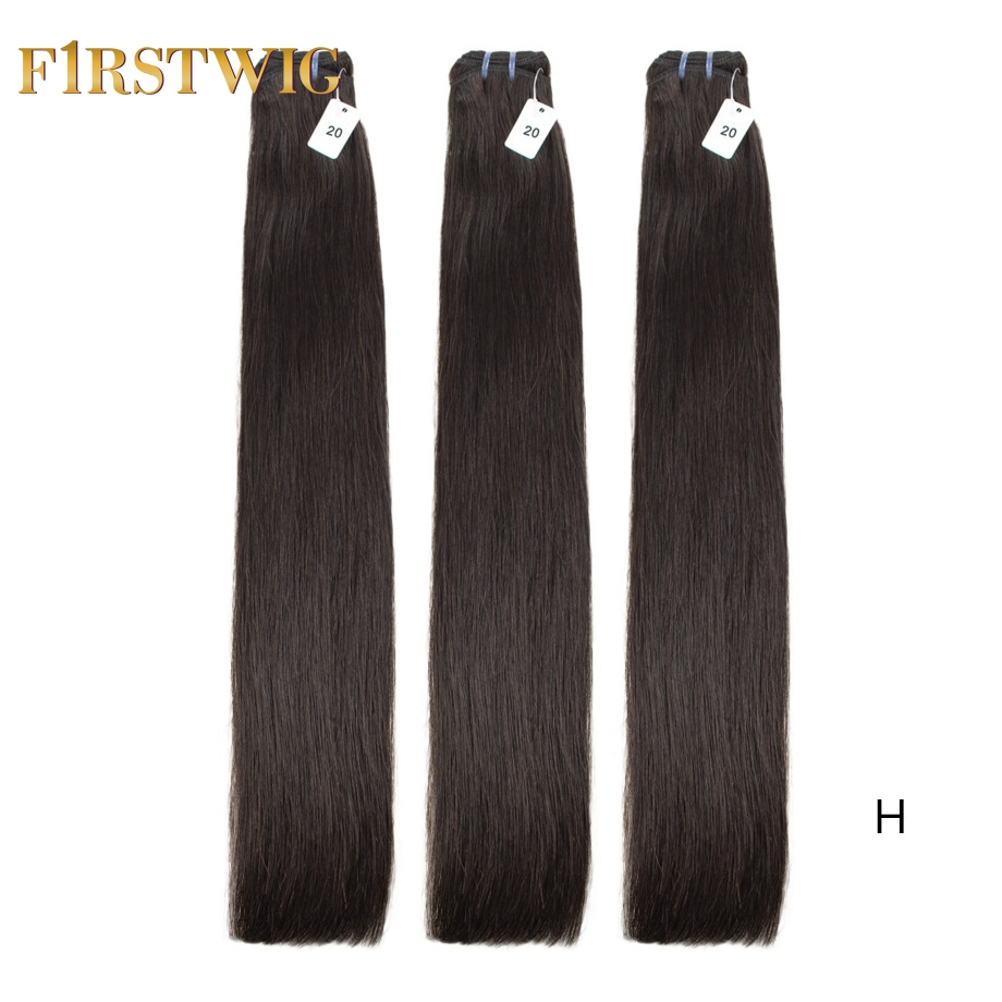 Virgin Double Drawn Hair Bundles Natural Color Straight Short Brazilian Human Hair Extension For Black Women High Ratio Firstwig