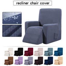 Su geçirmez Elastik Recliner sandalye kılıfı Her şey dahil masaj koltuğu kanepe kılıfı