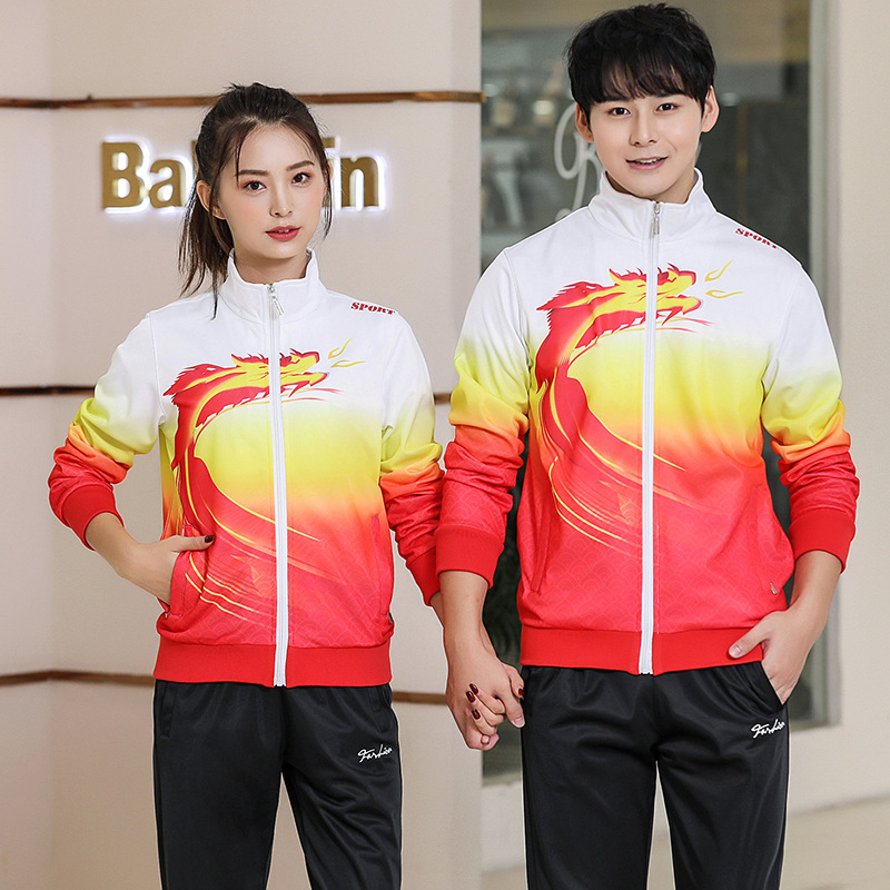 Spring And Autumn Sports Clothing Set Men And Women Taekwondo Training Group Clothes Martial Arts Sports Receive Service Chinese