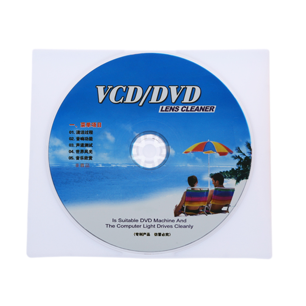 Portable New CD VCD DVD Player Lens Cleaner Dust Dirt Removal Cleaning Fluid Disc Restore Kit DVD Liquid Easy To Use