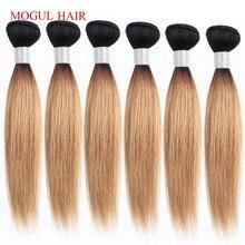 MOGUL волосы 4/6 пряди 50 г/шт. 10-16 дюймов 1B 27 темный корень медовый блонд Омбре перуанские прямые не Реми человеческие волосы